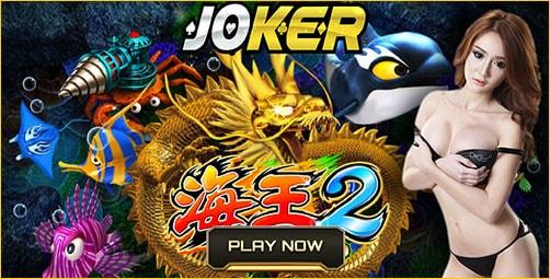 เกมสล็อตออนไลน์Joker ที่มาแรง ทำเงินได้จริง - GAMESLOTRUAY